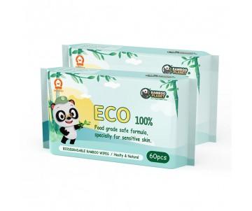 Servetele Umede Bamboo Planet - 60 BUC